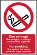No smoking It is against the law to smoke in these premises English / Welsh - 1mm rigid pvc 200 x 300mm sign