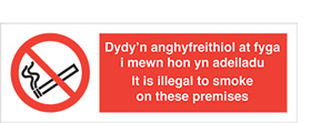 Didyn anghyfreithiol at i mewn hon yn adeilad. it is illegal to smoke on these premises. sign.